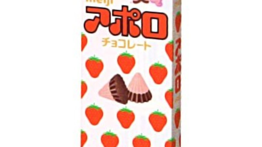 Strawberry Apollo DIY Chocolate Kit from Meiji