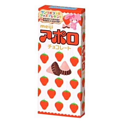 Strawberry Apollo DIY Chocolate Kit from Meiji